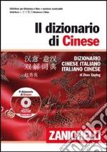 Il dizionario di cinese. Dizionario cinese-italiano, italiano-cinese. Con DVD-ROM libro