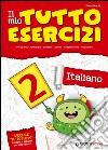Il mio tutto esercizi italiano. Per la Scuola elementare libro