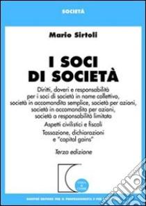 I soci di società libro di Sirtoli Mario