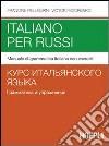Italiano per russi. Manuale di grammatica italiana con esercizi libro