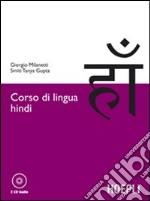 Corso di lingua hindi