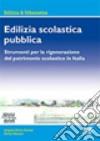 Edilizia scolastica pubblica libro