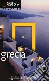 Grecia libro