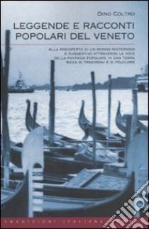 Leggende e racconti popolari del Veneto libro di Coltro Dino