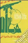 Hezbollah: storia del partito di Dio libro