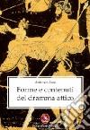 Gli epigrammi di papa Damaso I libro