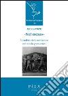 «Nel mezzo». Microfisica della mediazione nel mondo greco antico libro