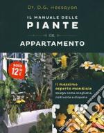 Il manuale delle piante da appartamento libro