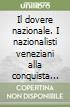 Il dovere nazionale. I nazionalisti veneziani alla conquista della piazza (1908-1915) libro