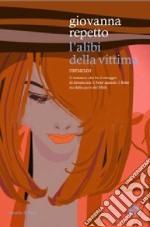 L'alibi della vittima