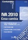 IVA 2010. Cosa cambia libro