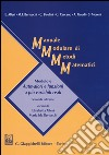 Manuale modulare di metodi matematici. Modulo 6: Autovalori e funzioni a più variabili reali libro