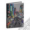 Agenda Scolastica 2013/2014 - Cities ASIA scrittura