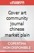 Cover art community journal chinese market plain