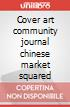 Cover art community journal chinese market squared