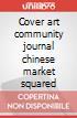Cover art community journal chinese market squared art vari a